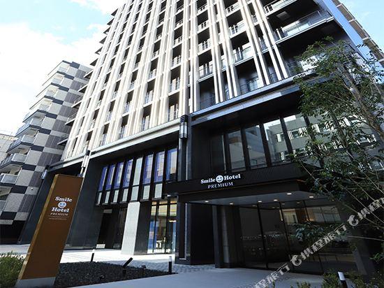 大阪本町微笑尊貴酒店(Smile Hotel Premium Osaka Hommachi)外觀