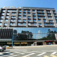 漢普敦國際公寓(廣州華師地鐵站店)酒店預訂
