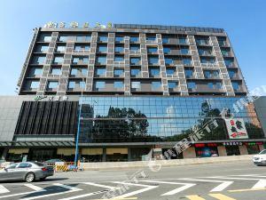 漢普敦國際公寓(廣州華師地鐵站店)