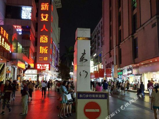 美豪酒店(深圳羅湖大劇院萬象城店)(Mehood Theater Hotel (Shenzhen Luohu Grand Theater The MIXC))其他