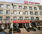 大連紅利灣商務酒店