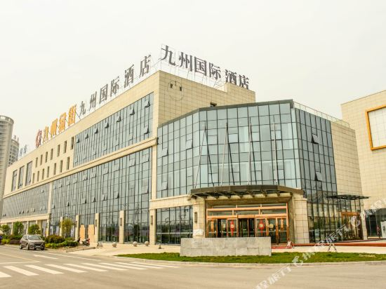 Jiuzhou International Hotel