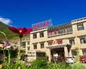 Q加·稻城亞丁雪域聖山酒店