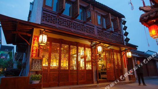 Jiuqi Sheyu Hostel