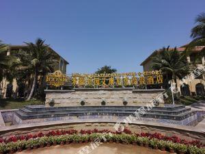 瓊海米隆莊園艾康尼克度假酒店