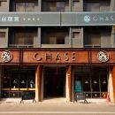 台中逢甲鵲絲旅店(Chase Walker Hotel)