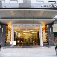 東莞東榮酒店酒店預訂