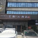 如家素柏·雲酒店(廣州迎賓壹號店)