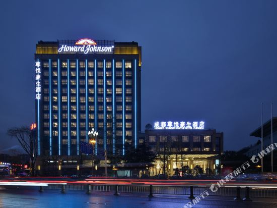 Howard Johnson Zunyue Hotel Chengdu