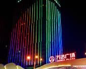 易成假日酒店公寓(揚州萬達廣場店)
