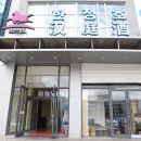 延吉福裕酒店