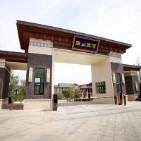 河北國山賓館酒店預訂