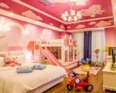 夢幻樂園親子主題公寓(廣州萬達廣場店)