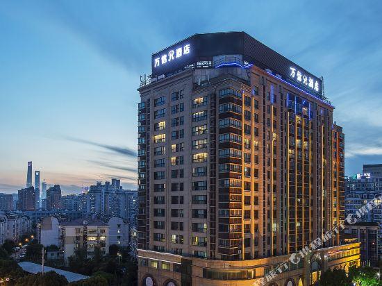 上海萬信R酒店(Wassim R Hotel)外觀