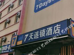 朝陽博彙通商務賓館