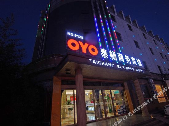 Taichang Business Hotel