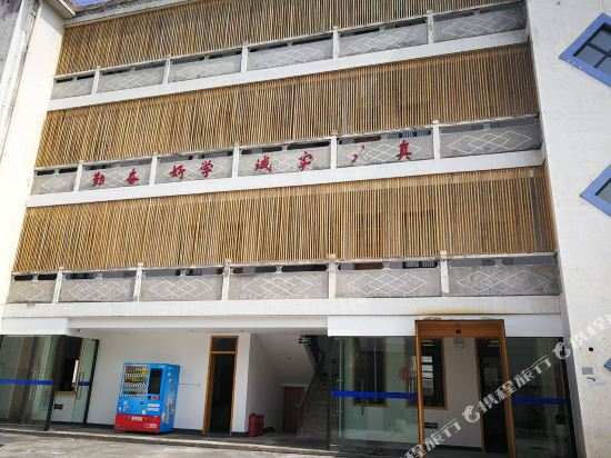 Wangshan Gongshe Featured Hotel