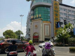吉安贛江賓館