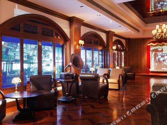 上海中谷小南國花園酒店(WH Ming Hotel)酒吧