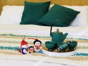 八宿天際假日酒店