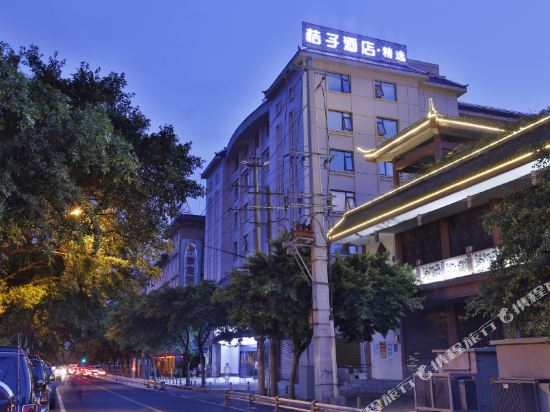 Orange Hotel Select (Chengdu Wuhouci Jinli)