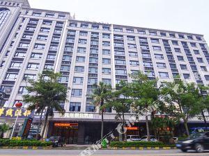 風車假日酒店(陽江旅遊大道店)