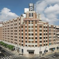 上海外灘鬱錦香新亞酒店(原錦江都城新亞酒店)酒店預訂