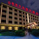 昆明航灣半島觀光酒店
