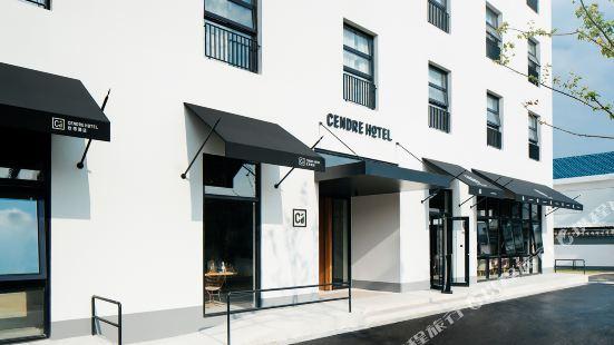 Cendre Hotel