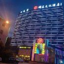 咸寧國匠文化酒店(原青年主題酒店)