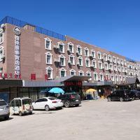 格林豪泰北京市大興區榆垡鎮新機場快捷酒店酒店預訂