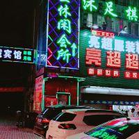 悅城賓館(廣州雙崗分店)酒店預訂