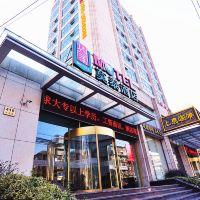 莫泰168(上海民星路店)酒店預訂