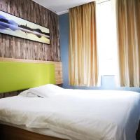 99旅館連鎖(上海吳淞店)酒店預訂