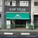 新加坡間隔年旅館(Gap Year Hostel Singapore)