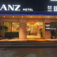 蘭茲酒店(深圳大學城店)酒店預訂