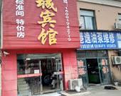 上海港城賓館