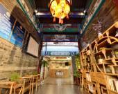 東方聖達文化酒店(北京南鑼鼓巷後海店)