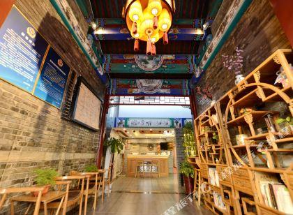 Beijing Inns Trip Com