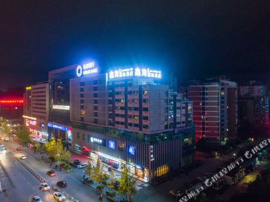 Xinhai International Hotel (Guilin Convention and Exhibition Center)