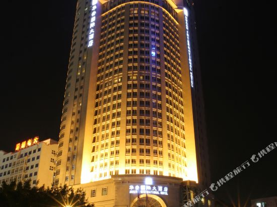 Hua'an International Hotel