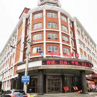 崇陽銀海大酒店酒店預訂