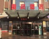 銀川思潤酒店