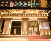 柳州市尚東精品酒店