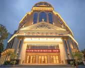 維納斯皇家酒店(東莞可園店)
