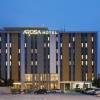 雅加達阿羅薩酒店