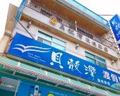 貝殼灣渡假旅館