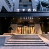 全季酒店(無錫三陽廣場店)