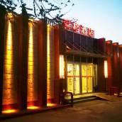 北京雅格酒店