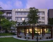 華里酒店(深圳前海店)